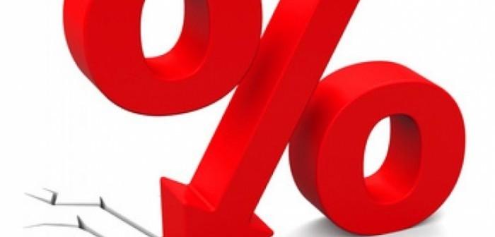 Как удерживаются алименты из заработной платы: основания и порядок - максимальный процент удержания алиментов из заработной платы