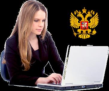 Изображение - Услуги адвоката онлайн бесплатно img1