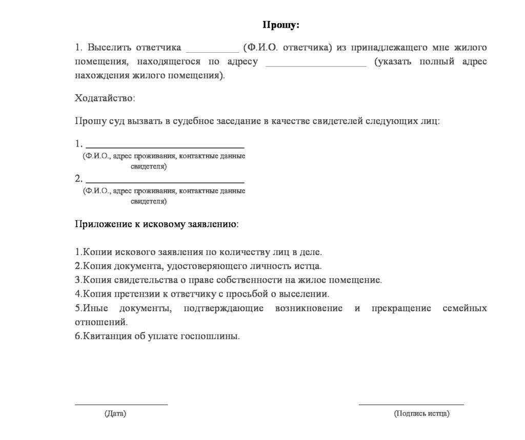 foto-chlenov-snosheniy-lyublyu-svoyu-spermu